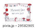 かわいい母の日のイラスト フレーム 文字あり 29582905