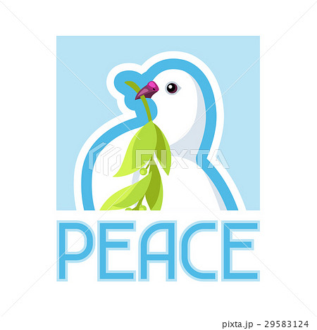 White dove of peace bears olive branch 29583124