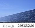 ソーラーパネル 29583280