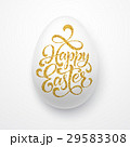 Easter egg with holiday greeting Golden lettering 29583308