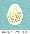 Happy Easter Golden lettering on seamless Egg 29583310