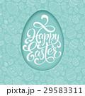 Happy Easter lettering on blue seamless Egg 29583311