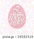Happy Easter lettering on pink seamless pattern 29583319