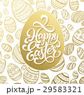 Happy Easter greeting lettering on golden seamless 29583321