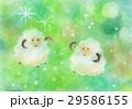ひつじの冒険:パステル画 29586155