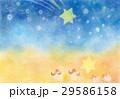 ひつじの冒険:パステル画 29586158