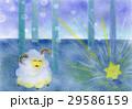 ひつじの冒険:パステル画 29586159