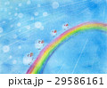 ひつじの冒険:パステル画 29586161