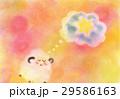 ひつじの冒険:パステル画 29586163