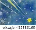 ひつじの冒険:パステル画 29586165