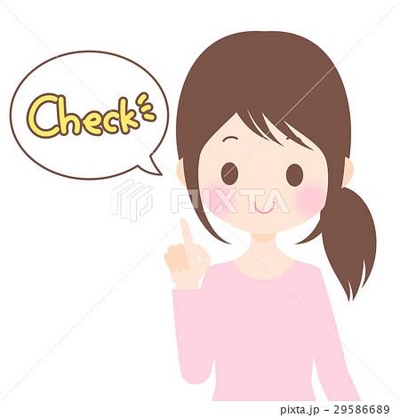 指をさし「Check」と言っている女性 説明・注目・チェック 背景透過・ベクター・透過png 29586689