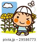 小学生 男子 男の子のイラスト 29586773