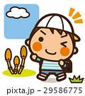 小学生 男子 男の子のイラスト 29586775