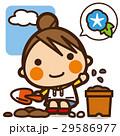 小学生 女子 女の子のイラスト 29586977