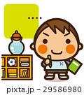 小学生 男の子 水栽培のイラスト 29586980
