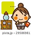 小学生 女の子 水栽培のイラスト 29586981