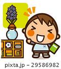 小学生 男の子 水栽培のイラスト 29586982