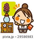 小学生 女の子 水栽培のイラスト 29586983