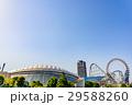 【東京都】東京ドームシティ 29588260