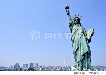 東京 お台場 自由の女神とレインボーブリッジ 29589233