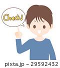 指を指してcheckと言っている男性 イラスト素材 白背景・ベクター・透過png 29592432