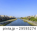 鴨川 京都 青空の写真 29593274