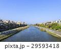 京都 鴨川 青空の写真 29593418