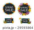 Spring Sale Chalkboard Banners  29593864