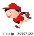野球少年、野球、少年野球 29597122
