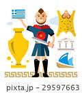 Vector Greece Concept.  29597663