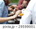 Friends having dinner 29599001
