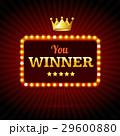 勝利 概念 成功のイラスト 29600880