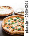 pizza 29604291