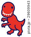 ティラノサウルス 29609943