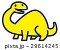 アパトサウルス 恐竜 ブロントサウルスのイラスト 29614245