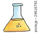 色鉛筆イラスト 三角フラスコ 29616792