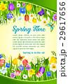 お花 フラワー 咲く花のイラスト 29617656