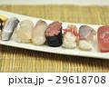 寿司 29618708