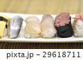 寿司 29618711
