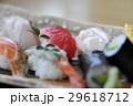 寿司 29618712