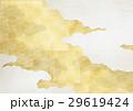 雲 金箔 和柄のイラスト 29619424