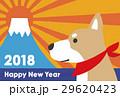 年賀状 戌年 犬のイラスト 29620423