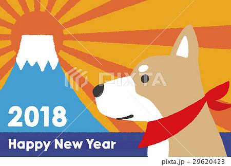 年賀状2018 犬と富士山 29620423
