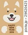 年賀状 戌年 犬のイラスト 29620425