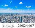 都庁から眺める東京シティビュー 29624407