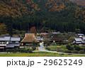 かやぶきの里 紅葉 美山町の写真 29625249