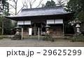 12月 京都伊根町の浦嶋(うらしま)神社 29625299