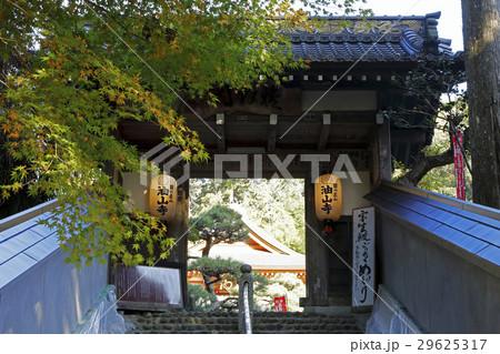 11月 遠州三山の一つ 医王山油山寺 29625317