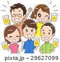 ビール 飲み会 生ビールのイラスト 29627099