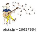 音楽 演奏者 演奏のイラスト 29627964